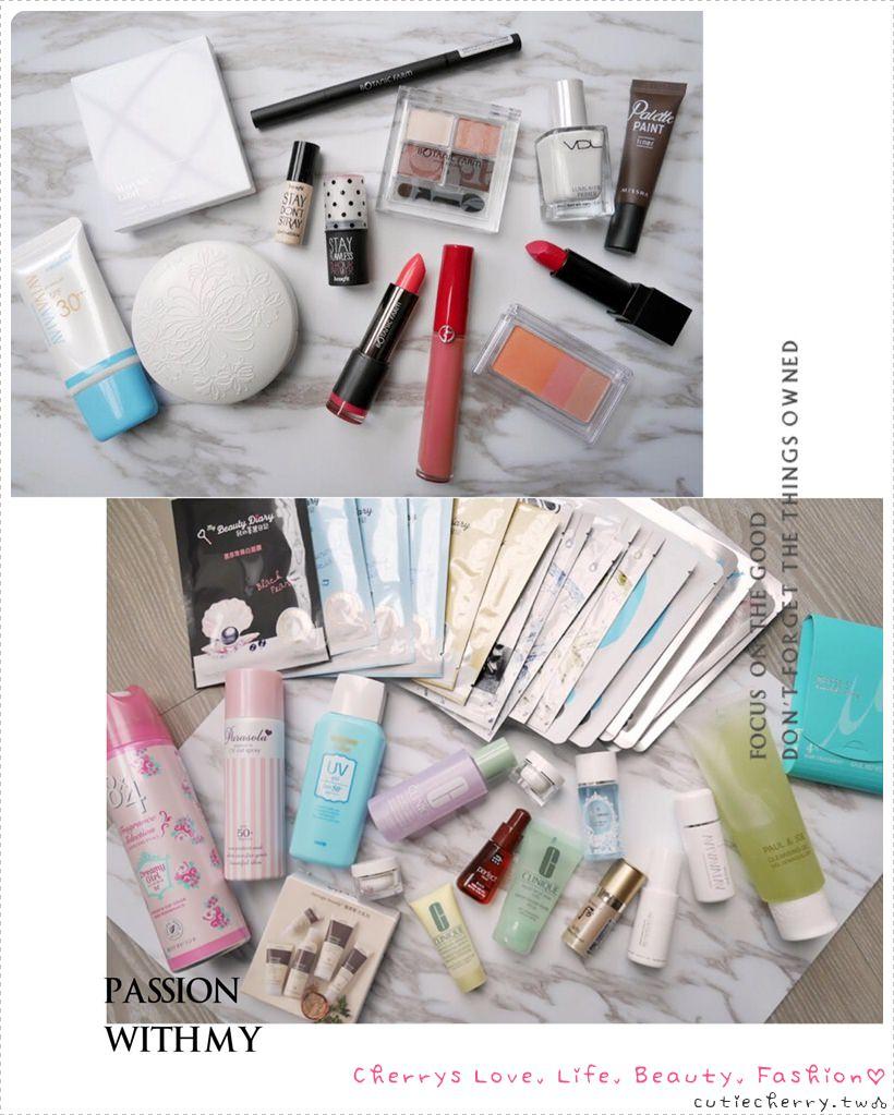 旅行|出國旅遊帶什麼?翠蕊的必備行李清單 × 超簡易旅行美妝保養包