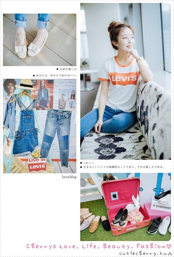 活動 搶先偷看 D+AF × LEVI'S® 2017 春季時尚新品♥ Yahoo 風格部落客春夏時尚聚【要送出內含已儲值 $150的星巴克儲值卡,共十張♡】