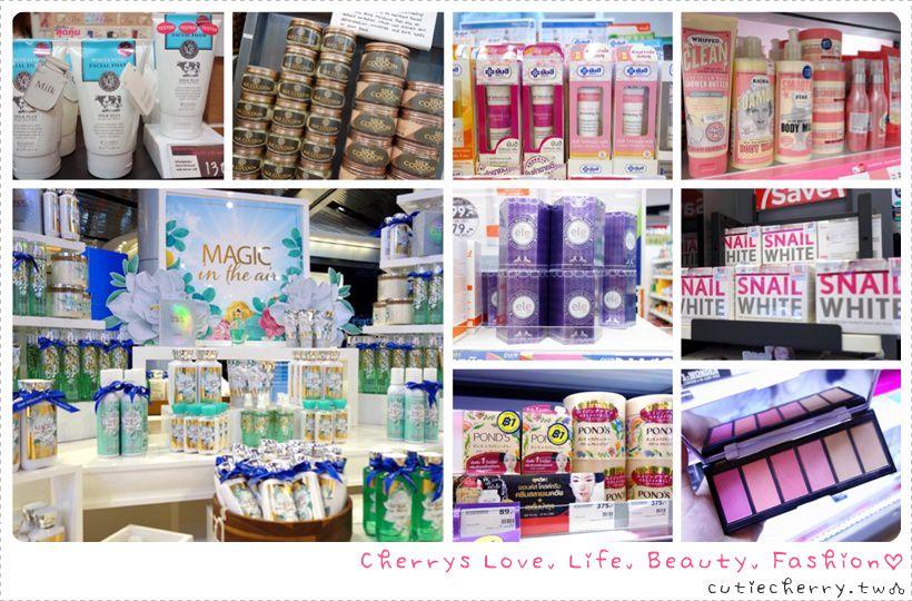 泰國.Thai|2020 泰國人氣必買美妝藥妝完整清單♥價格、試色全攻略
