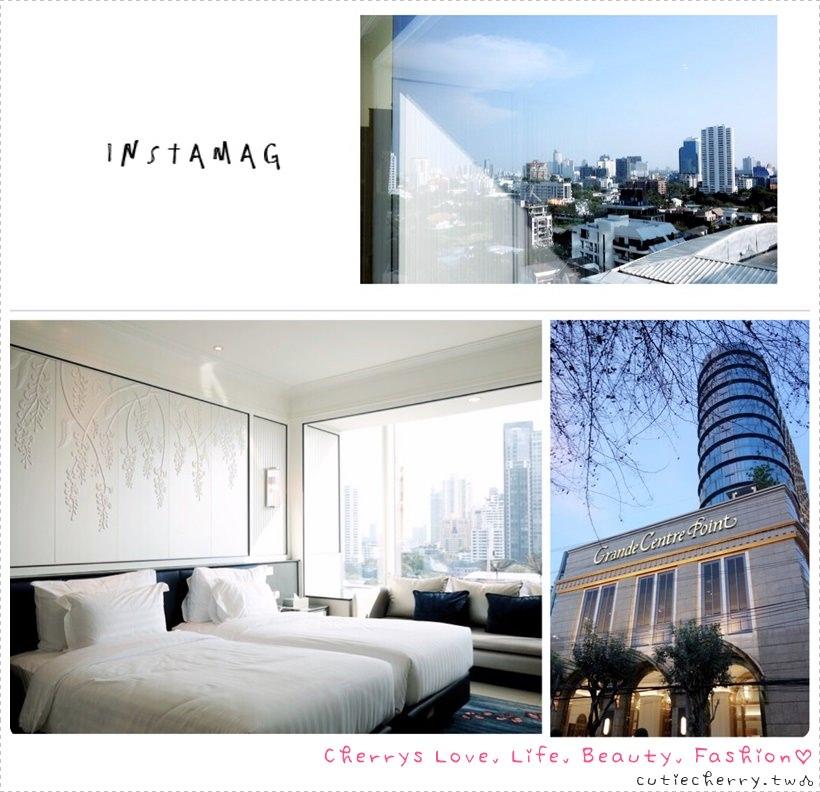 曼谷.住宿|Grande Centre Point Sukhumvit 55,2018 泰國最大溫泉酒店♥首家 Let's Relax Onsen 同時進駐