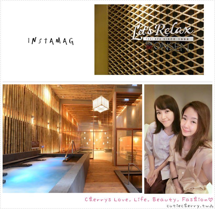 曼谷.SPA|Let's Relax 第一家精品日式溫泉水療♥ Let's Relax Onsen & SPA