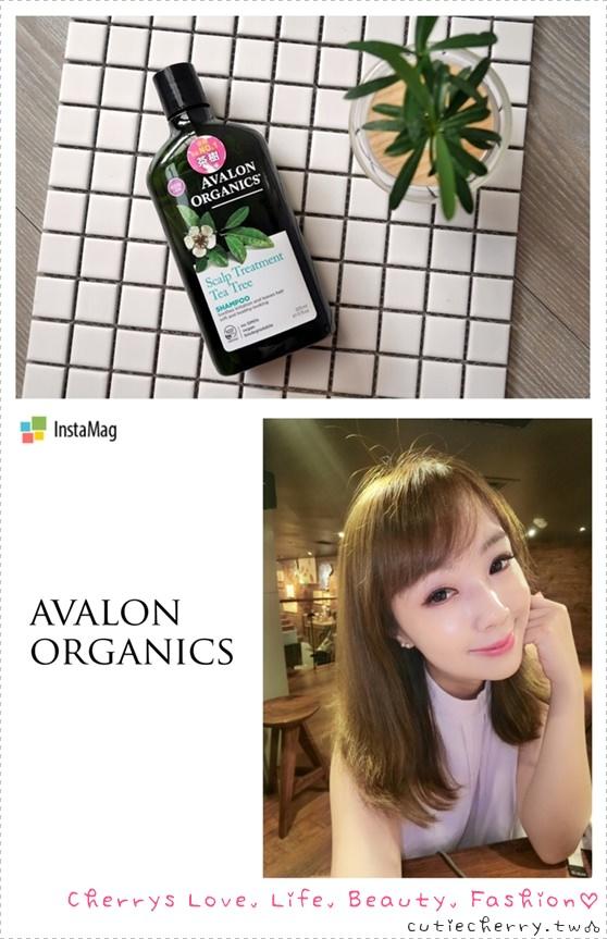 洗髮|梅雨季節也想要蓬鬆的頭髮♥ Avalon Organics 茶樹頭皮調理精油洗髮精
