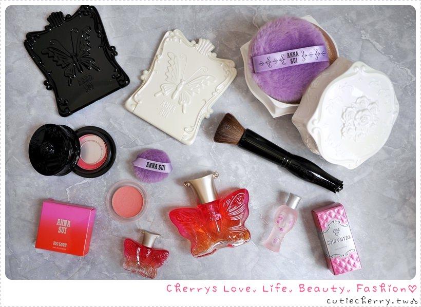 彩妝 掰掰 ANNA SUI,那些年我曾經熱愛的經典商品♥