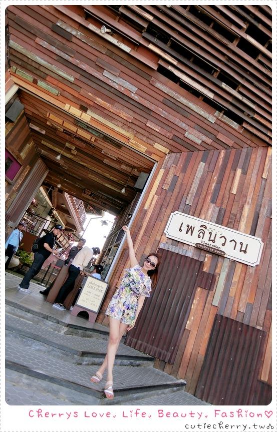 華欣.景點|PlearnWan 往日情懷懷舊小鎮,充滿復古風味的泰國老街♥