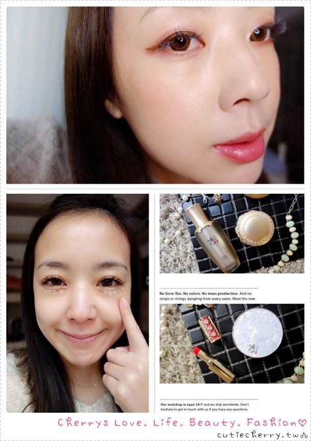美妝|Sooryehan 秀雅韓,透過保養及彩妝讓肌膚自體發光♥