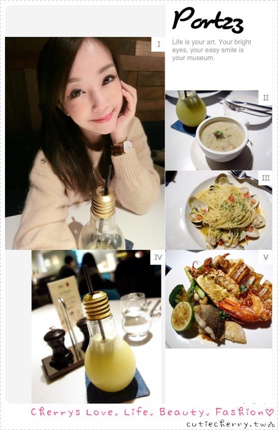 台北.食記|Port23 @ Folio Daan Taipei 富藝旅.台北大安,生日和 Xmas 就在這兒一次過完♥