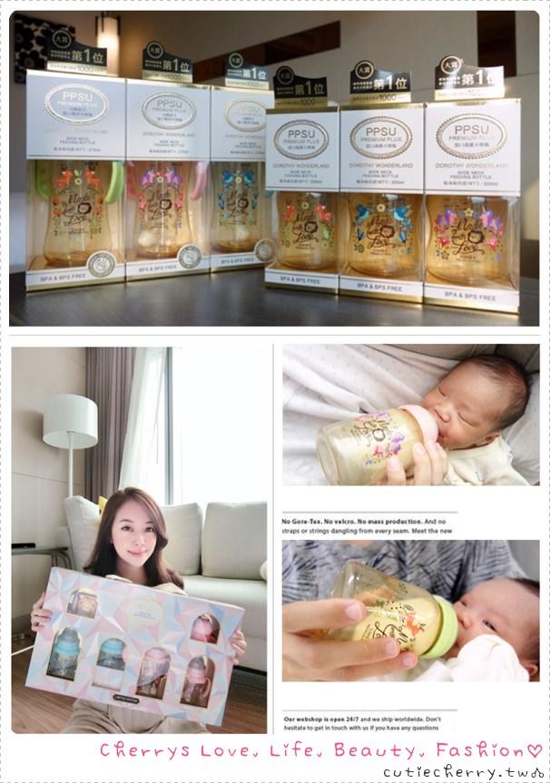 育兒.親子|小獅王辛巴 桃樂絲心願精裝PPSU奶瓶,滿足媽媽跟寶寶的夢幻少女心♥