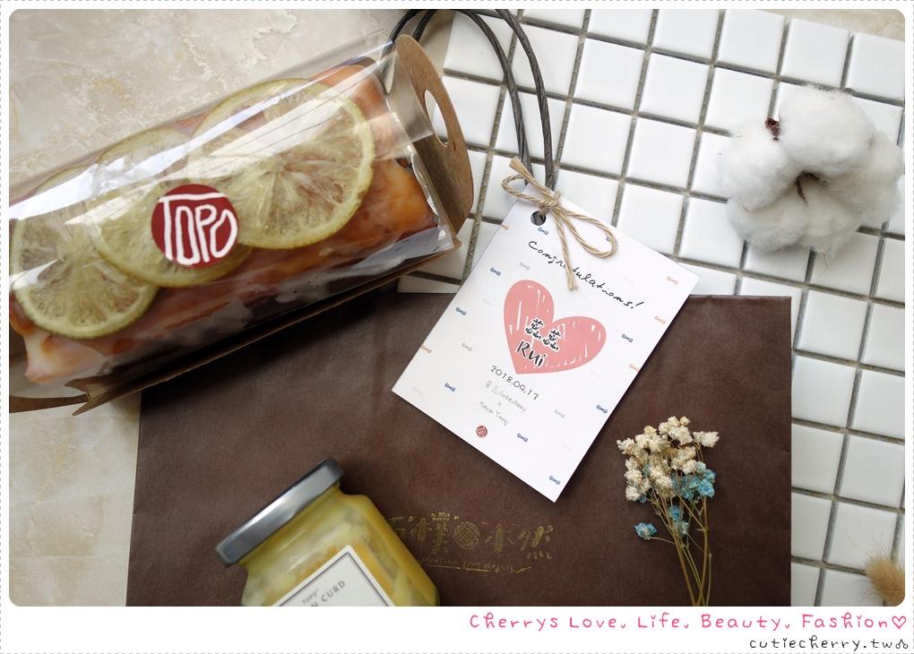 台北.彌月|蕊蕊的彌月蛋糕推薦♥拓樸本然 topo+ cafe' 檸檬柳橙蛋糕 × 有機檸檬蛋香抹醬