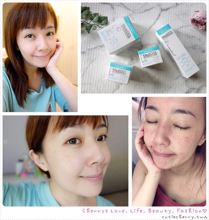 保養|日本 MediQOL,給肌膚單純的原生成分,從肌本開始守護乾敏肌♥