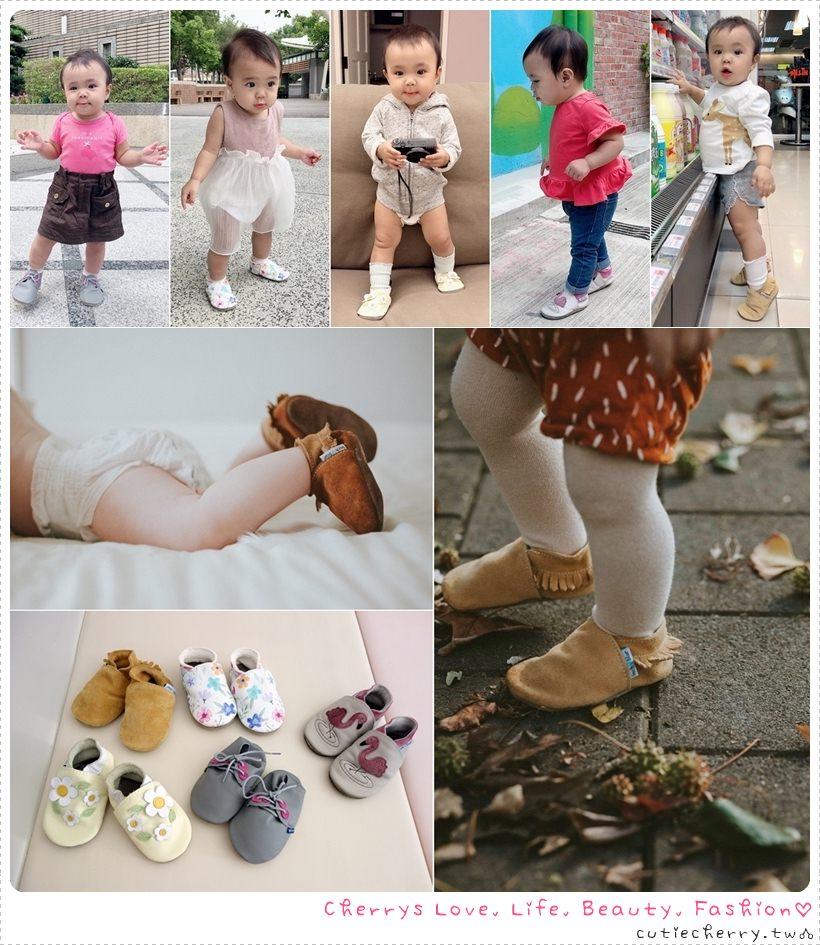 親子|英國 Inch Blue 真皮手工寶寶學步鞋,柔軟呵護寶寶剛學走的細嫩雙腳♥