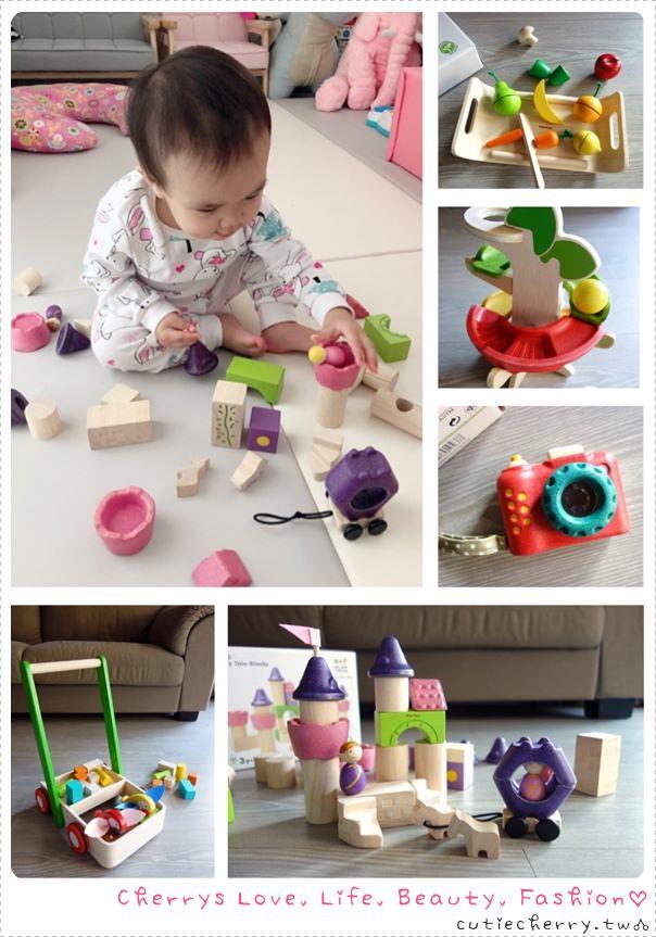 親子.團購|泰國 PLAN TOYS 橡木環保無毒玩具,從玩樂中激發孩子潛能及想像力♥