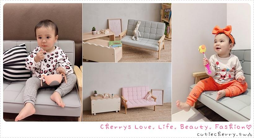 親子|澳洲 BunnyTickles 幼兒小沙發,打造孩子的舒適居家空間♥