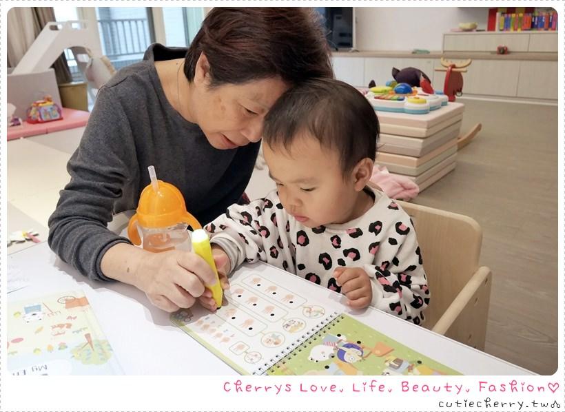 兒童教具|iQ House 點讀筆 × 我的第一本英文字典 × 找找書 × Child's Play 英國得獎套書,啟發孩子的閱讀樂趣♥