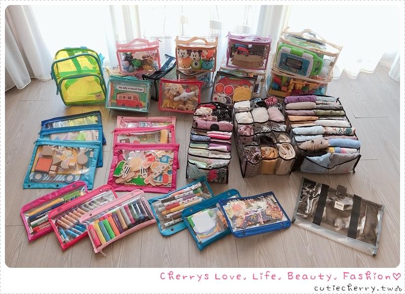 收納|百寶袋王透明儲物袋,玩具、換季衣物、居家用品萬用收納