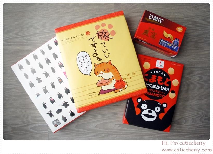 禮盒★吃甜甜旺好年♪今年打包的伴手禮盒小分享♥