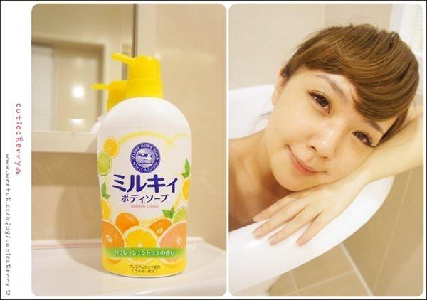 沐浴★牛奶泡泡的溫柔輕觸♥好清爽的牛乳石鹼Milky牛乳精華沐浴乳(柑橘果香)