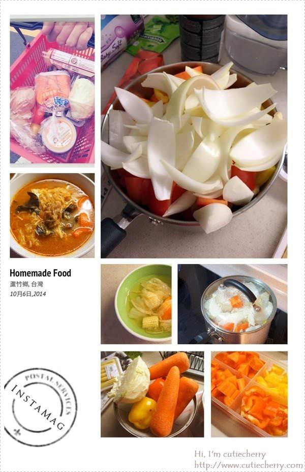 料理★天氣涼涼好想喝熱湯♥手殘鬼的義式牛肉蔬菜湯初體驗(羞)