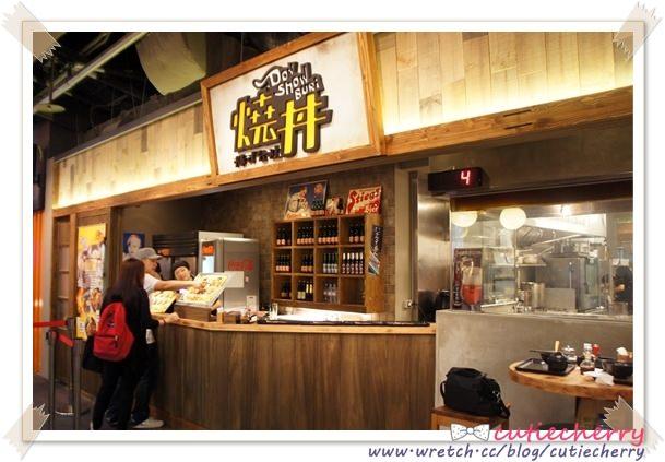 食記★大口吃肉唄ˊˇˋ燒丼株式會社