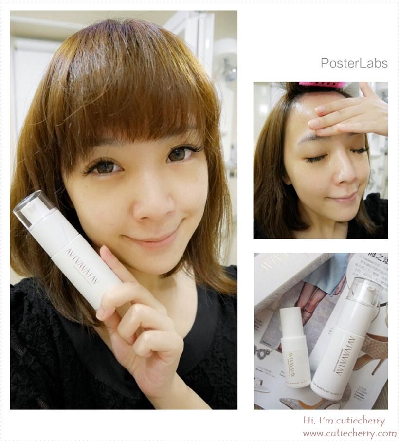 修護★穩定膚況的換季小幫手♥ AVIVA 完美修護精華乳