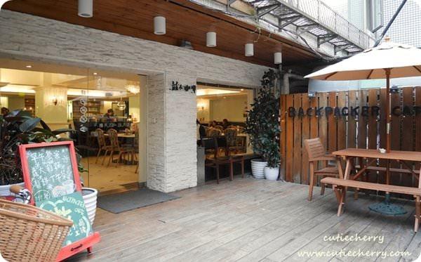 食記★旅人咖啡,高C/P值的東區早午餐♥