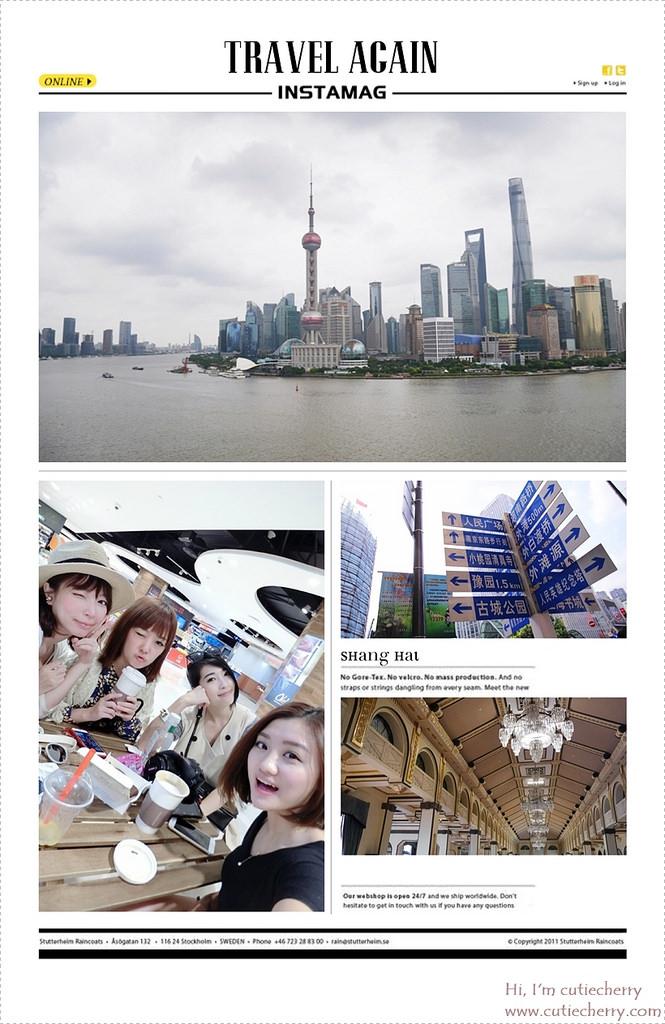 上海.Shanghai|南京路步行街,上海購物一定要逛♥買了張小泉刀剪當伴手禮🎁