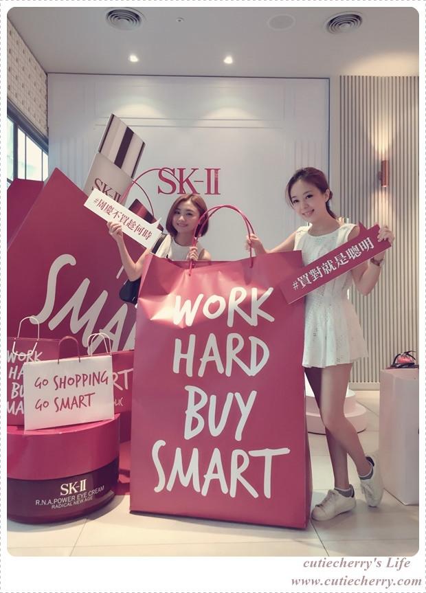 週慶★Work Hard, Buy Smart ♥ 翠蕊的 2016 週年慶私房保養清單♪ SK-II 超肌能緊緻組