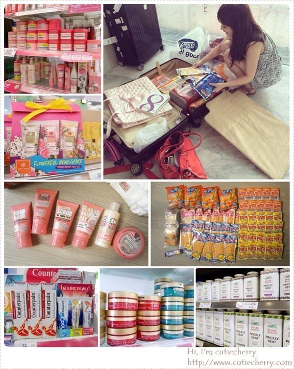 曼谷.Bangkok|泰國必買零食 × 美妝♥戰利品其實都是伴手禮(笑)