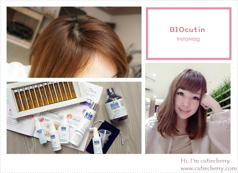 養護★決心要留長!Biocutin 幫我做好頭皮養護打底♥