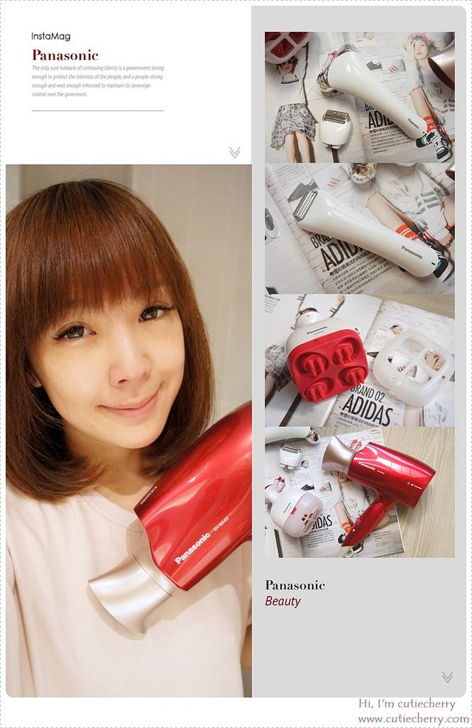 美容★來自日本的神級吹風機♥ Panasonic Beauty 美容小家電