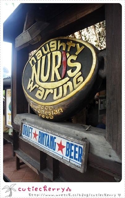 峇里島.巴里島.美食|想一吃再吃的吮指美味♥ Naughty Nuri's Warung 碳烤豬肋排