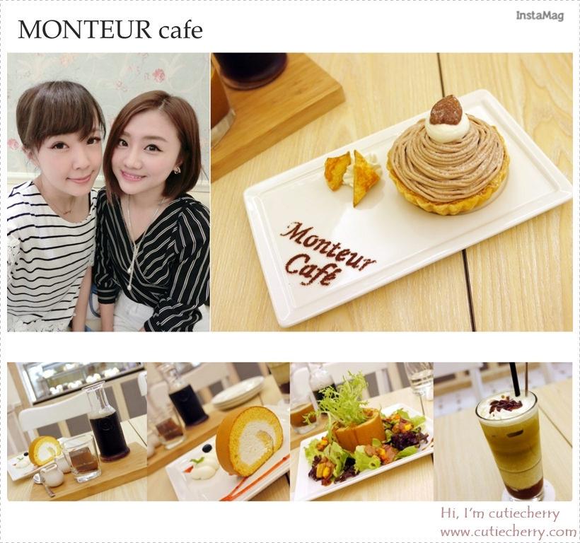 甜點★寶石般的精緻日式甜點♥ MONTEUR Café 夢甜屋