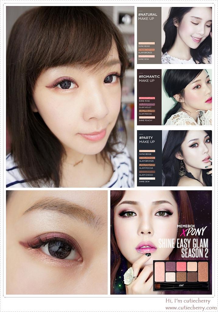 眼妝★輕鬆打造女神級 PONY 眼妝♥ MEMEBOX x PONY 聯名眼影盤 GLAM2 by 小三美日