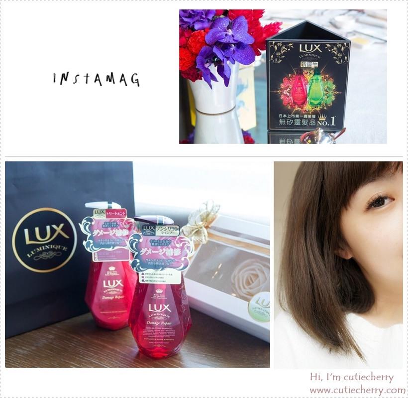 髮品★無矽靈の頂級香氛♥ LUX Luminique SPA 精油系列