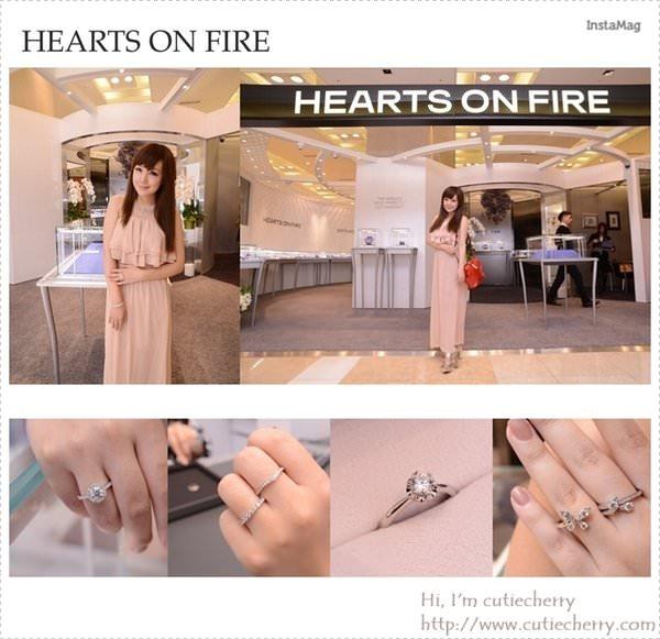 珠寶★HEARTS ON FIRE ♥我也想要擁有全世界車工最完美的鑽石