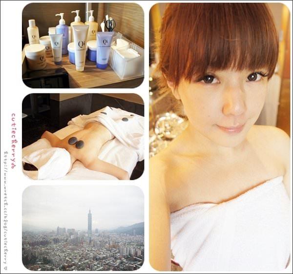 SPA★Qi Spa,靜謐雲端的頂級舒緩療程♥